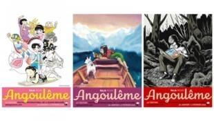 2020年1月30至2月2日第47屆法國安古蘭漫畫節海報。