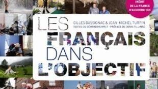 « Les Français dans l'objectif» de Gilles Bassignac et Jean-Michel Turpin.