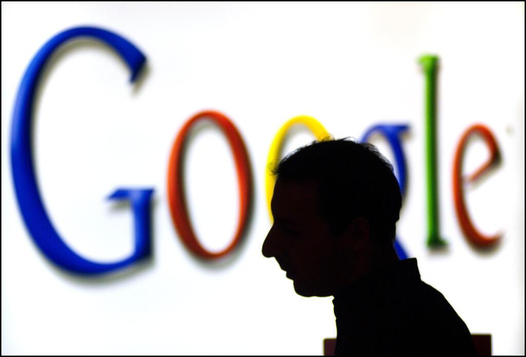 A Comissão Europeia quer determinar se o Google abusou de sua posição no mercado.