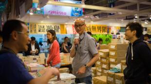 资料图片:2016年7月香港书展一角。