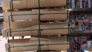 Greve da distribuição deixa bancas sem jornais.