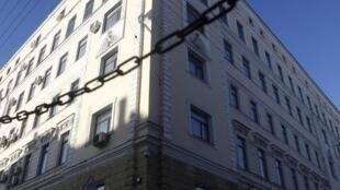 ginin Ofishin hukumar kare hakkin Bil'adama ta Human Rights Watch, à Moscow