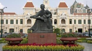 Hồ sơ của Hồ Tập Chương/ Hồ Chí Minh được lưu trữ tại Quân ủy Trung ương và tình báo Hoa Nam Trung Quốc - DR