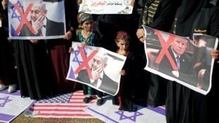 """فلسطینیان معترض به برگزاری نشست اقتصادی """"معامله قرن"""" در بحرین-شنبه ۲۲ ژوئن"""