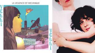 Musique - montage - covers - Yelli Yelli - Laura Cahen - Musiques du monde