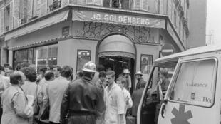 En 1982, l'attentat de la rue des Rosiers avait causé la mort de six personnes.