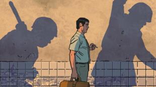 """Couverture """"Sur un air de fado"""" de Nicolas Barral"""