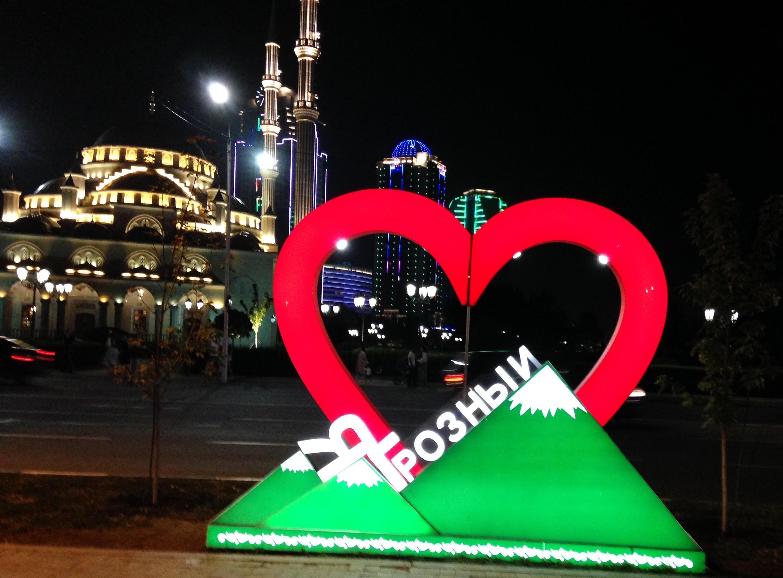 """Мечеть \\\""""Сердце Чечни\\\"""" и \\\""""Грозный-сити\\\"""". Грозный, август 2016 г."""