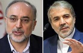 محمدباقر نوبخت و علی اکبر صالحی
