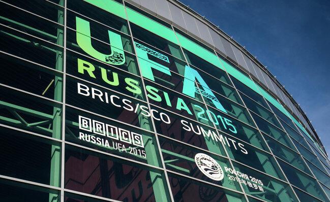 Abertura nesta quarta-feira (8) da 7ª Cúpula dos BRICS– Brasil, Rússia, Índia, China e África do Sul- na cidade russa de Ufá.