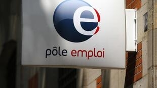 En France, la hausse du chômage s'est accélérée par rapport au premier  trimestre 2014 (+14 000).