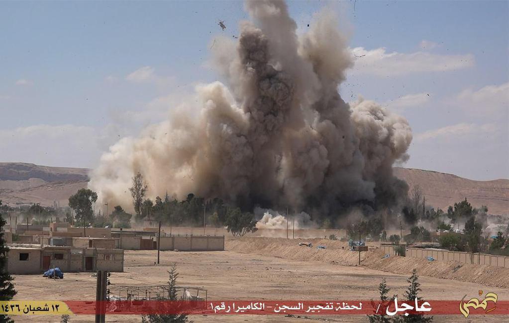 """Разрушение тюрьмы Пальмиры 30 мая группировкой """"Исламское государство"""""""