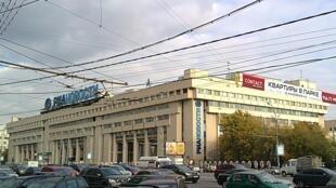 Les locaux de Ria Novosti, à Moscou, deviennent ceux de Rossia Segodnia.
