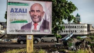 La réélection du président Azali dès le premier tour a engendré des violences, l'opposition refusant de reconnaître sa victoire (image d'illustration).