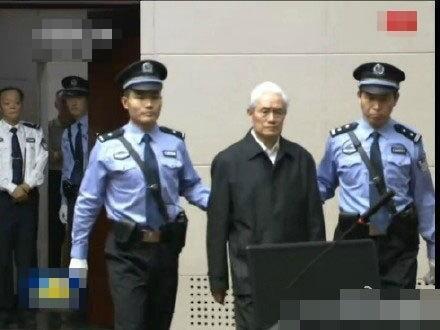 周永康被判无期徒刑 庭上白发苍苍面容憔悴被指与案发前判若两人  资料照片