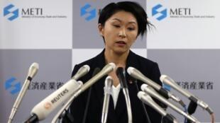 10月20日周一請辭日本經濟產業大臣小淵優子