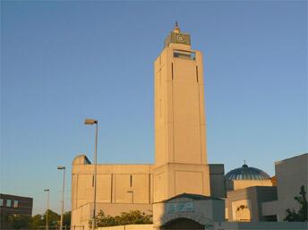 Мечеть в Иври под Парижем