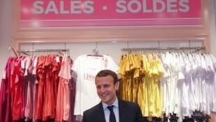 法國商店大減價