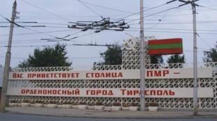 Столица непризнанной Приднестровской Молдавской Республики - Тирасполь