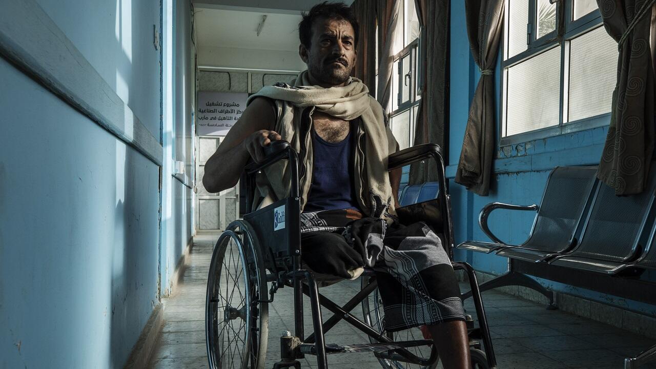 PHOTO Soldat yéménite blessé Marib - 21 juin 2021