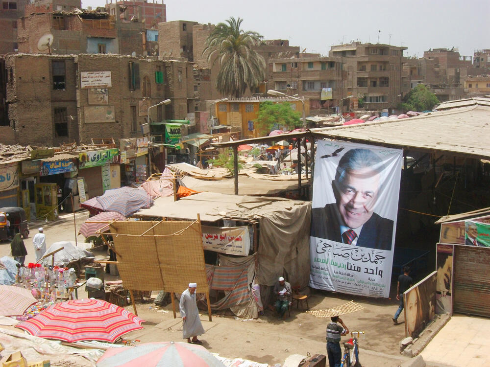 Banner for Hamdeen Sabahi in the Boulaq Al-Dakrour district of Cairo
