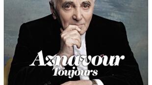 Charles Aznavour ăn mừng sinh nhật 90 tuổi vào tháng 5/2014 (DR)