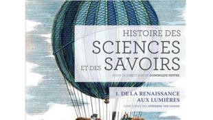 Couverture «Histoire des sciences et des savoirs, vol 1, De la Renaissance aux Lumières», de Stéphane Van Damme.