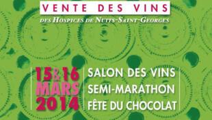 A quinquagésima terceira edição do leilão do vinho aconteceu em Nuits Saint Georges