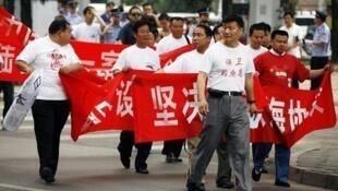 2008年6月,一組中國保釣人士在北京日本駐華大使館門前示威。