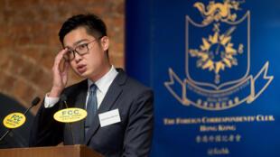 Andy Chan, fondateur du Parti national de Hong Kong, au bureau du Club des correspondants étrangers à Hong Kong le 14 août 2018.
