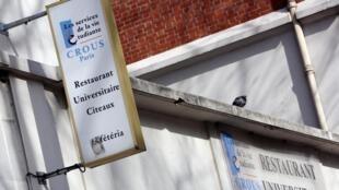 Façade d'un restaurant universitaire parisien, le 3 mars 2010 (Photo d'illustration).