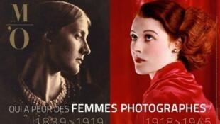 Affiche de l'exposition «Qui a peur des femmes photographes ?».