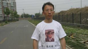 Hu Jia, detido desde 2008, saiu da prisão neste domingo, 26 de junho de 2011.