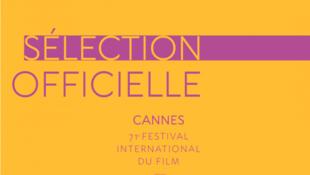 L'affiche de la Sélection officielle du Festival de Cannes 2018.