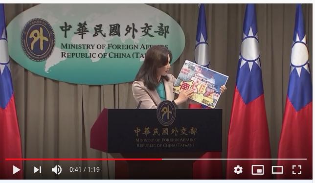 """美聯社視頻截圖:台灣外交部2021年2月4日宣布,在圭亞那合作共和國設立""""台灣辦公室""""。"""