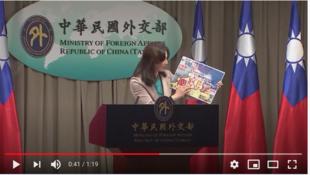 台灣宣布在圭亞那設立辦公室