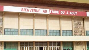 Le stade du 4-Août est le plus grand stade de Ouagadougou.