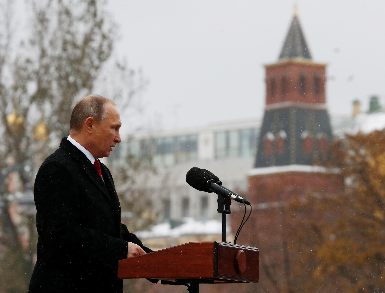 Президент России Владимир Путин, 4 ноября 2016