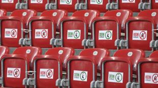 Les tribunes de l'Union Berlin avant un match de championnat d'Allemagne contre le Bayern Munich, le 12 décembre 2020