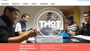 La page d'accueil de l'école Thot située dans le 6e arrondissement de Paris.