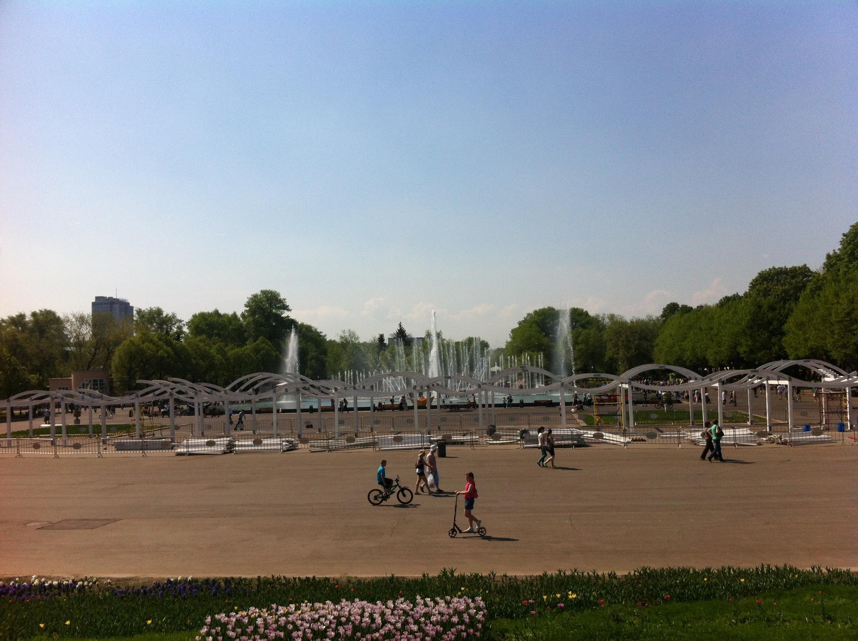 Le parc de Gorki à Moscou, après sa rénovation.