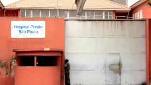 Cadeia de São Paulo, em Luanda, Angola