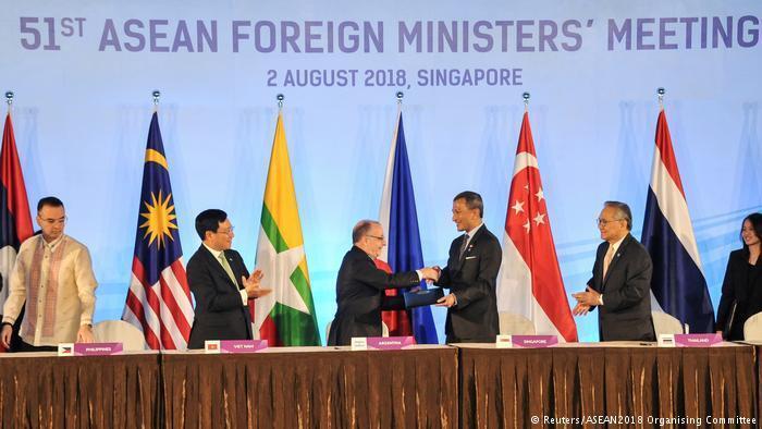 2018年8月1日至4日在新加坡舉行的第51屆東盟外長會議。