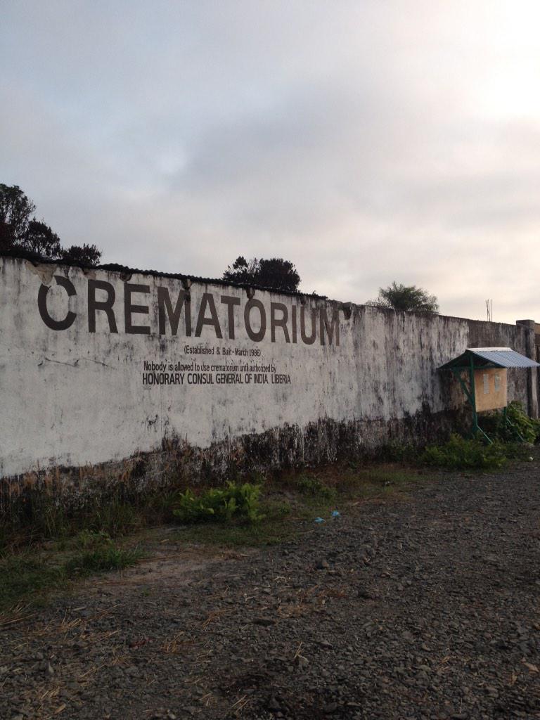 Le crématorium de Monrovia, au Liberia, où des milliers de personnes victimes du virus Ebola ont été incinérées.