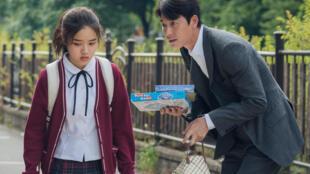 Une scène du film sud-coréen «Innocent Witness», réalisé par Lee Han.