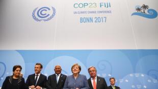 法國總統等元首11月15日出席聯合國第23屆氣候大會(COP23)德國波恩峰會
