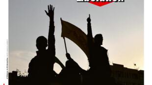 صفحۀ اول روزنامۀ لیبراسیون دربارۀ رویدادهای ایران