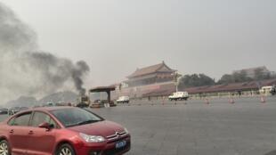 Acidente na Praça da Paz Celestial em Pequim