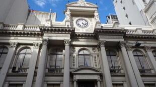 Fachada del Banco Central de la República Argentina.