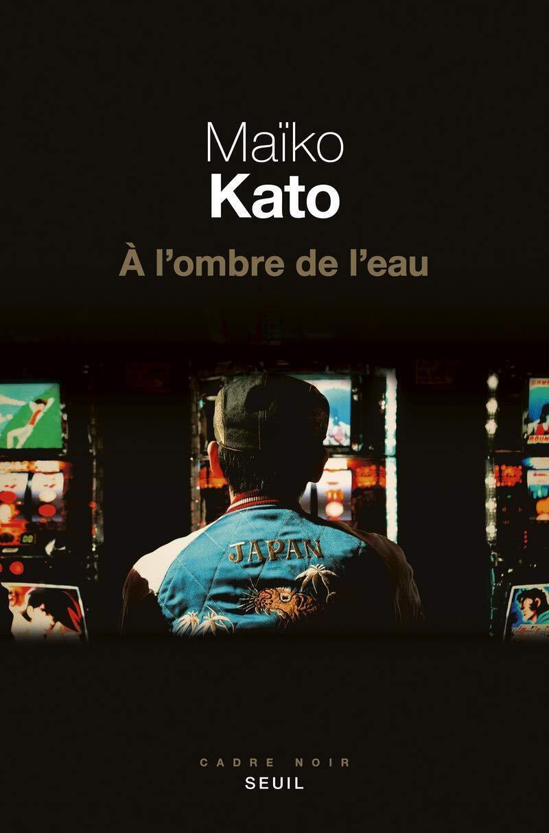 Couverture du roman de Maïko Kato